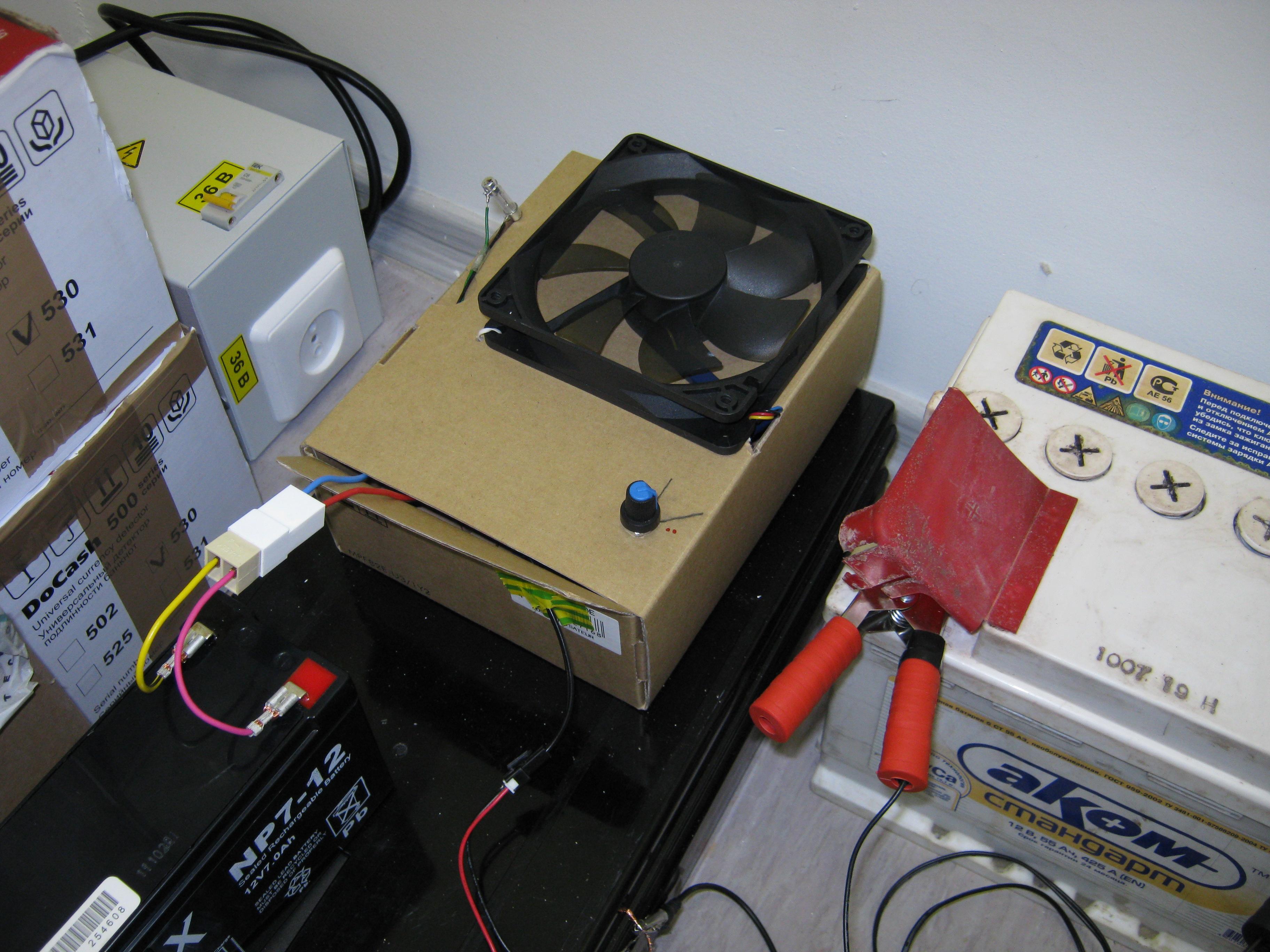 генератор энергии бедини схема